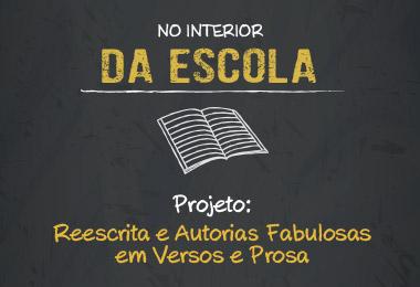 """""""No Interior da Escola"""" em versos e prosa!"""