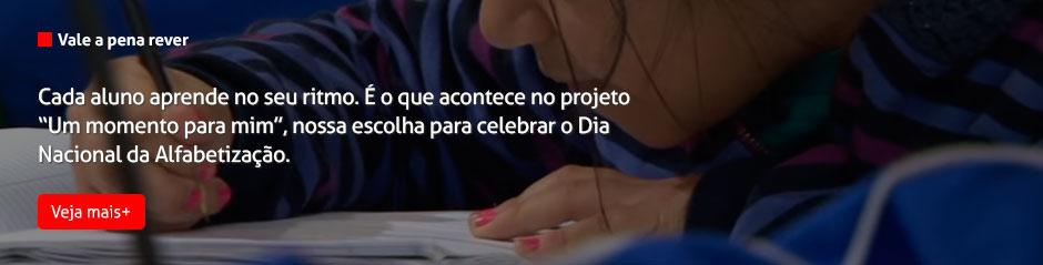 """Vale a pena rever - Projeto """"Um momento para mim"""", da EE Artur Sabóia, DER Centro-Sul"""
